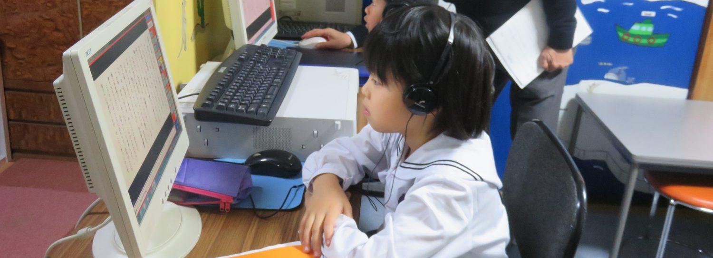 ジェネシス読書教室