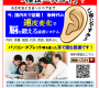 産経新聞(西日本版)に掲載されました